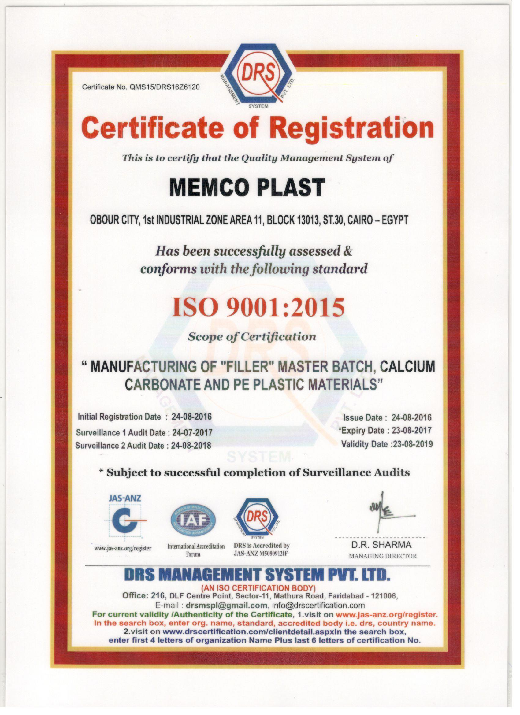 About - MEMCO PLAST